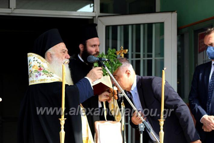 alexandriamou.gr_mitsotakis_1o5oagiasmos2olikeio2021IMG_0071