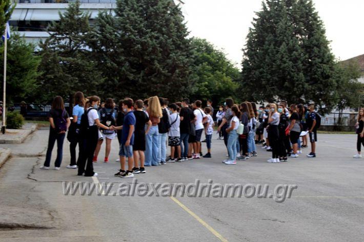 alexandriamou.gr_mitsotakis_1o5oagiasmos2olikeio2021IMG_9956