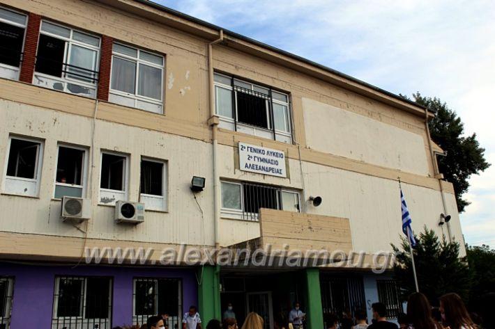 alexandriamou.gr_mitsotakis_1o5oagiasmos2olikeio2021IMG_9958