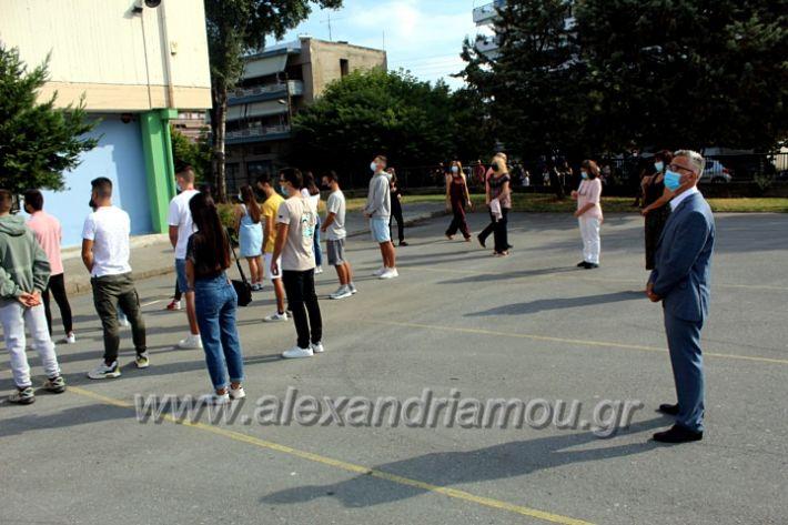 alexandriamou.gr_mitsotakis_1o5oagiasmos2olikeio2021IMG_9985