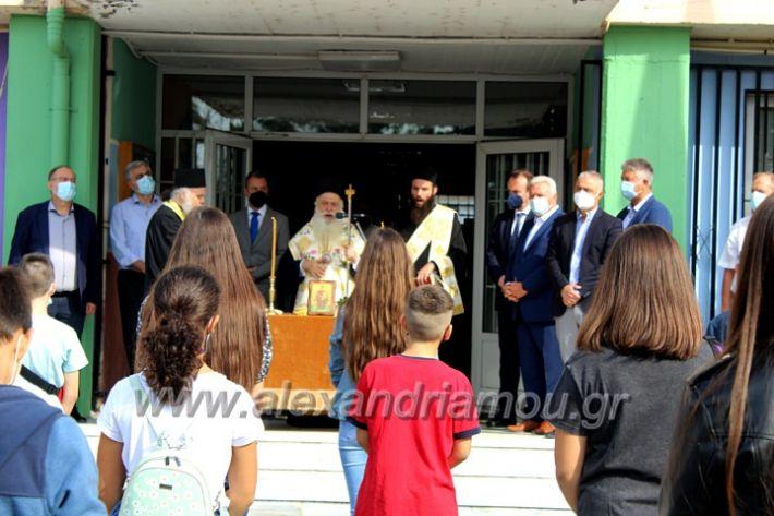 alexandriamou.gr_mitsotakis_1o5oagiasmos2olikeio2021IMG_9987