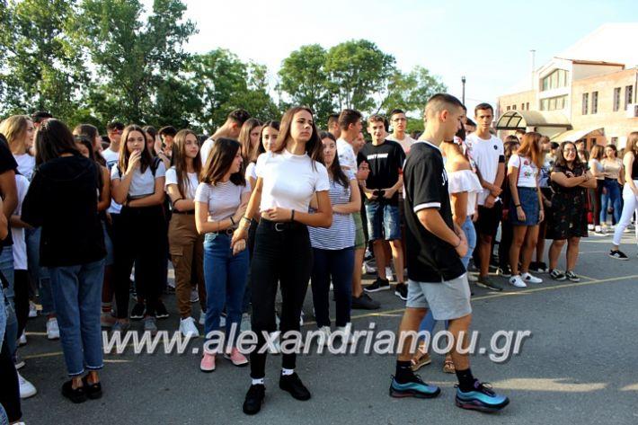 alexandriamou.gr_2olukeioagiasmos2019IMG_7439