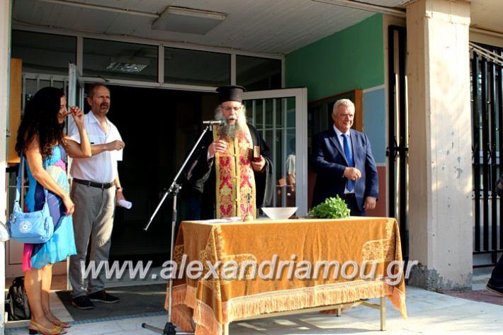 alexandriamou.gr_2olukeioagiasmos2019IMG_7452