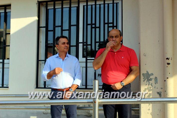 alexandriamou.gr_2olukeioagiasmos2019IMG_7453