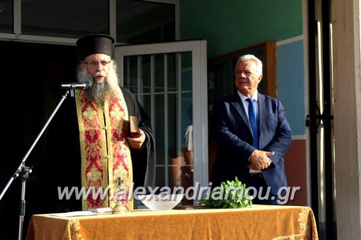 alexandriamou.gr_2olukeioagiasmos2019IMG_7455