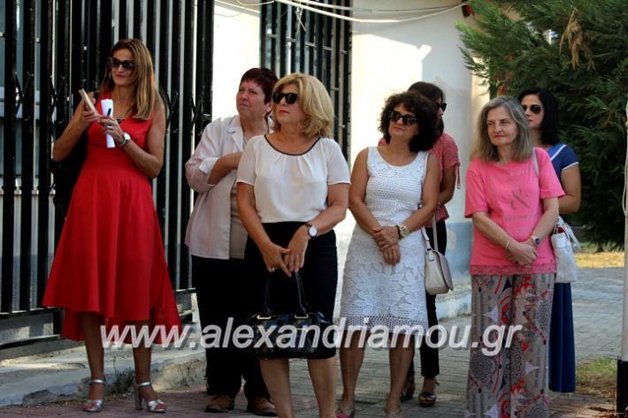 alexandriamou.gr_2olukeioagiasmos2019IMG_7456