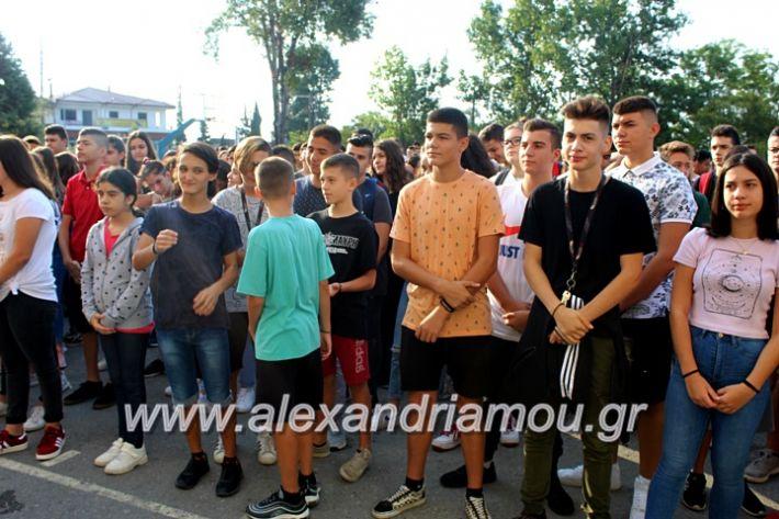 alexandriamou.gr_2olukeioagiasmos2019IMG_7459