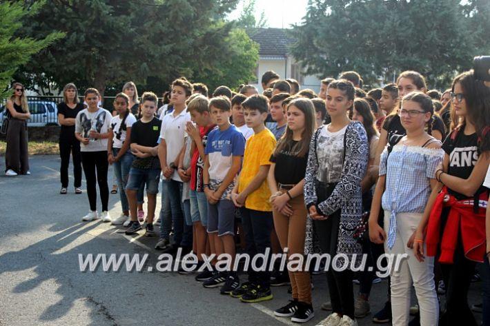 alexandriamou.gr_2olukeioagiasmos2019IMG_7462