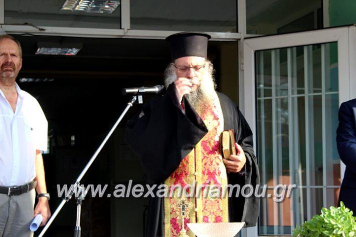 alexandriamou.gr_2olukeioagiasmos2019IMG_7465