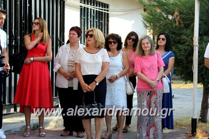 alexandriamou.gr_2olukeioagiasmos2019IMG_7468