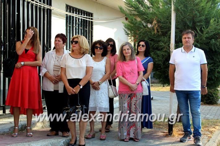 alexandriamou.gr_2olukeioagiasmos2019IMG_7469