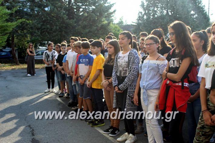 alexandriamou.gr_2olukeioagiasmos2019IMG_7470