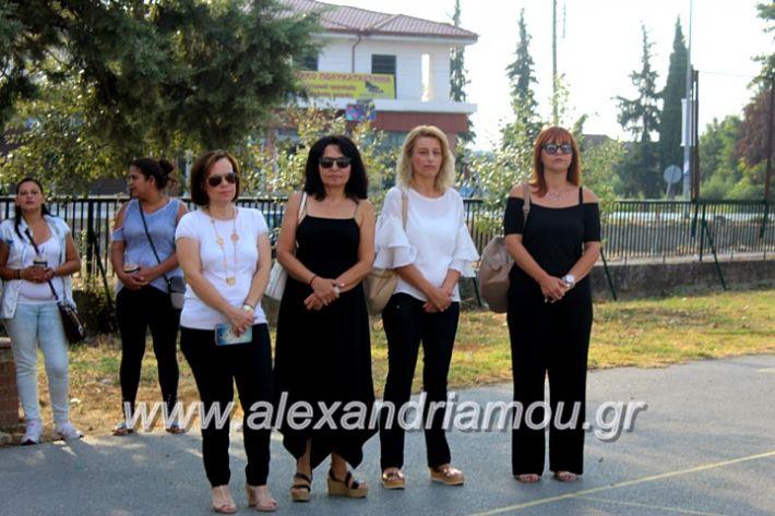 alexandriamou.gr_2olukeioagiasmos2019IMG_7476