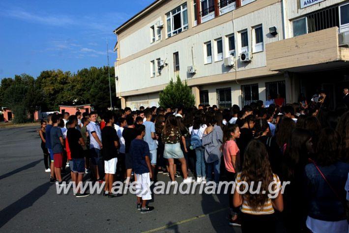 alexandriamou.gr_2olukeioagiasmos2019IMG_7481