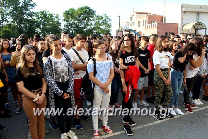 alexandriamou.gr_2olukeioagiasmos2019IMG_7486