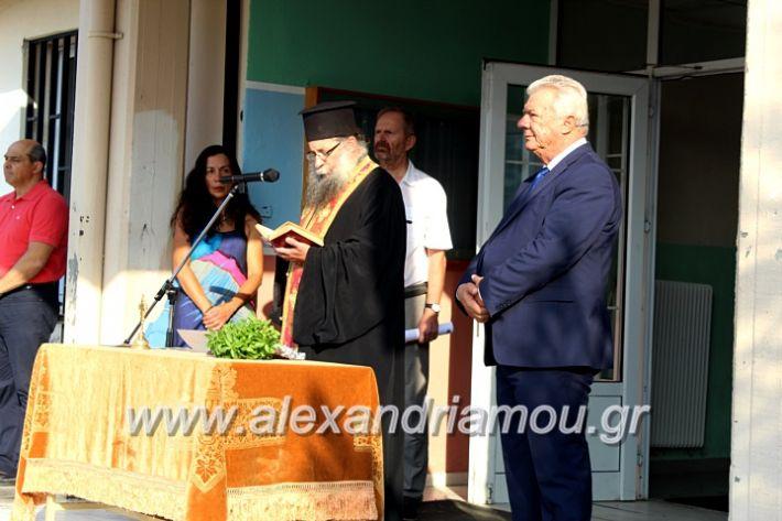 alexandriamou.gr_2olukeioagiasmos2019IMG_7490