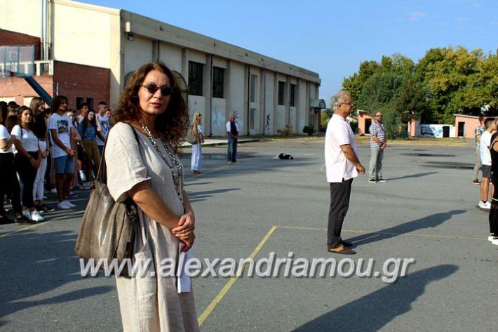 alexandriamou.gr_2olukeioagiasmos2019IMG_7492