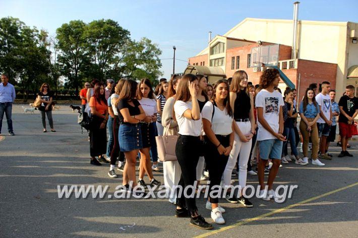 alexandriamou.gr_2olukeioagiasmos2019IMG_7493