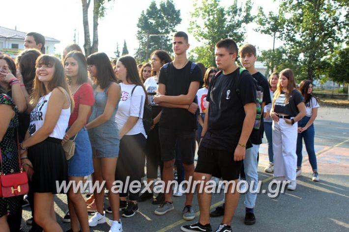 alexandriamou.gr_2olukeioagiasmos2019IMG_7494