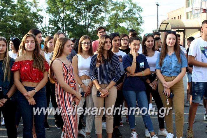 alexandriamou.gr_2olukeioagiasmos2019IMG_7495