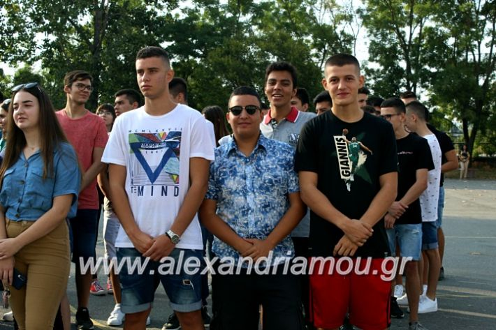 alexandriamou.gr_2olukeioagiasmos2019IMG_7497