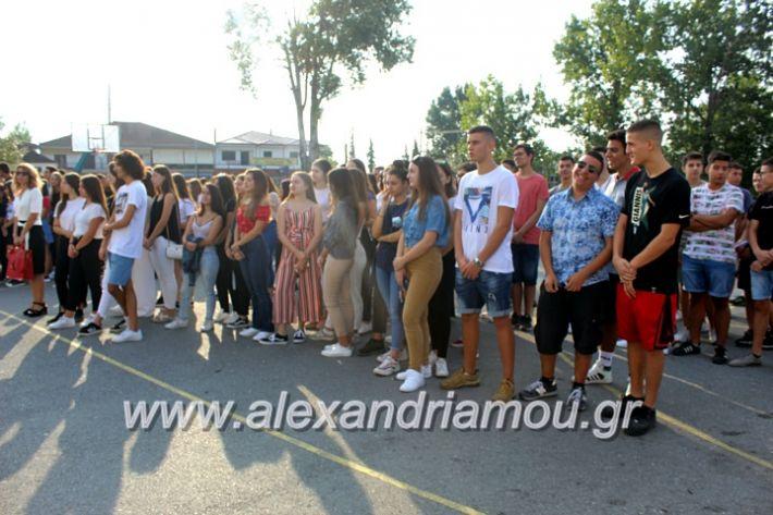 alexandriamou.gr_2olukeioagiasmos2019IMG_7498