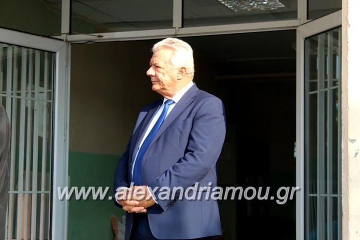 alexandriamou.gr_2olukeioagiasmos2019IMG_7519