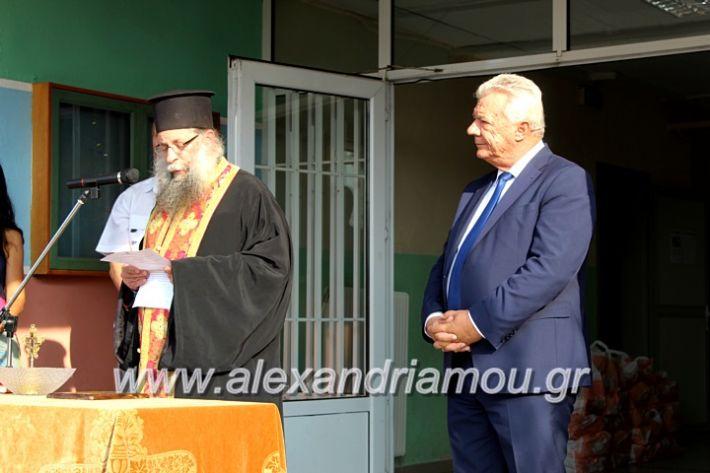 alexandriamou.gr_2olukeioagiasmos2019IMG_7526