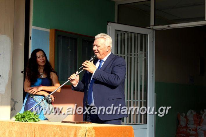 alexandriamou.gr_2olukeioagiasmos2019IMG_7529