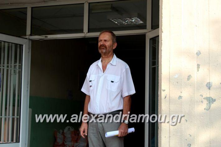 alexandriamou.gr_2olukeioagiasmos2019IMG_7530