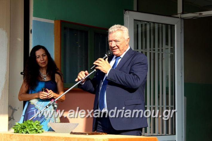 alexandriamou.gr_2olukeioagiasmos2019IMG_7532