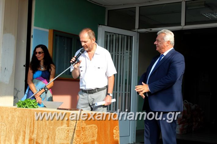 alexandriamou.gr_2olukeioagiasmos2019IMG_7535
