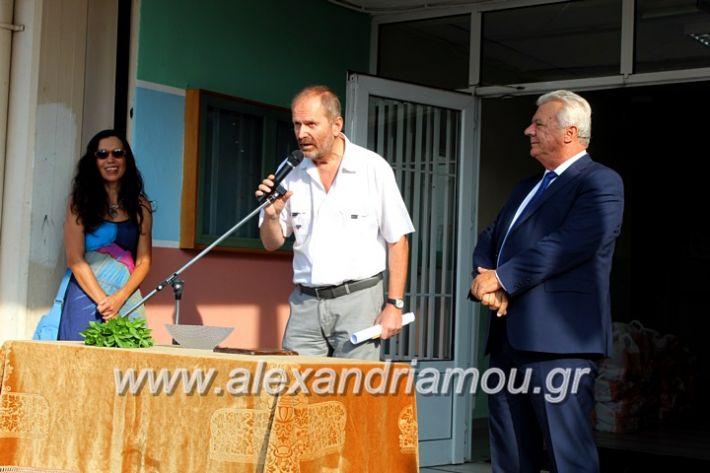alexandriamou.gr_2olukeioagiasmos2019IMG_7536
