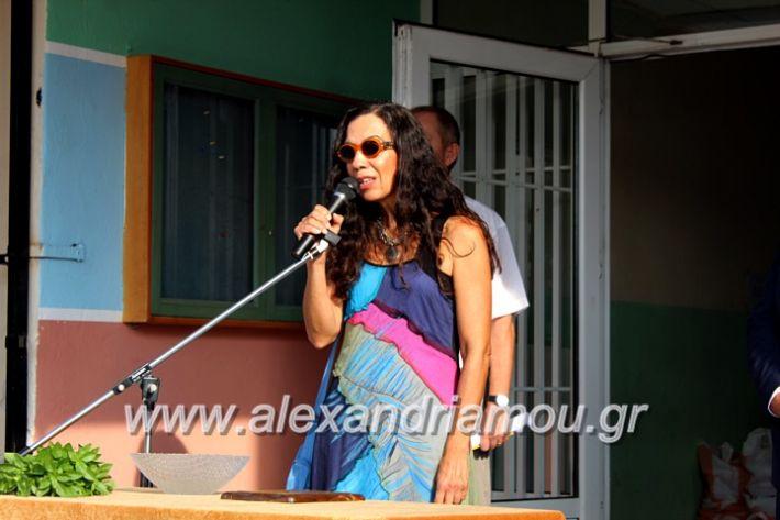 alexandriamou.gr_2olukeioagiasmos2019IMG_7539