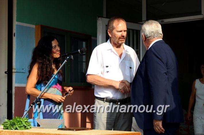 alexandriamou.gr_2olukeioagiasmos2019IMG_7542