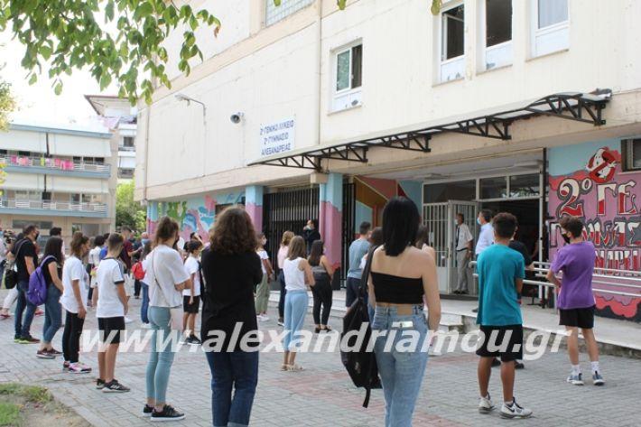 alexandriamou.gr_2likeioagiasmos2020015