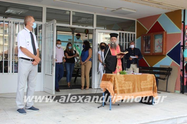 alexandriamou.gr_2likeioagiasmos2020033