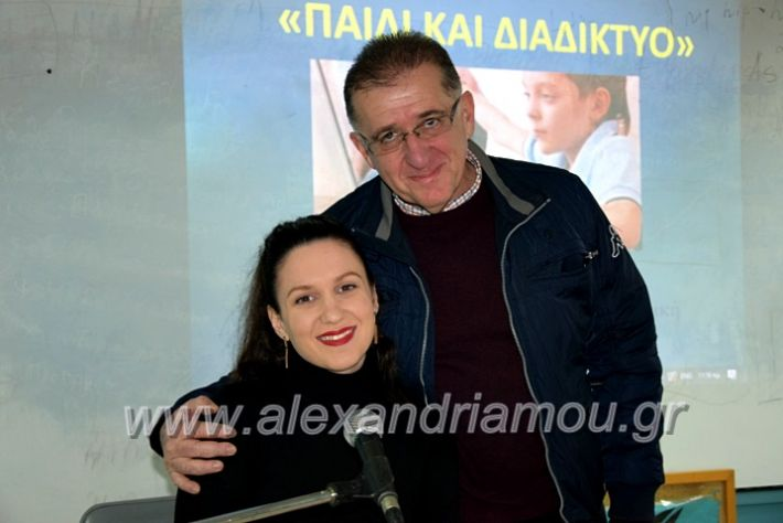 alexandriamou.gr_3dimotiko20DSC_0398