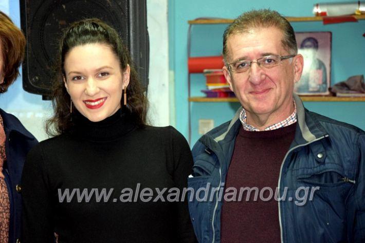 alexandriamou.gr_3dimotiko20DSC_0401