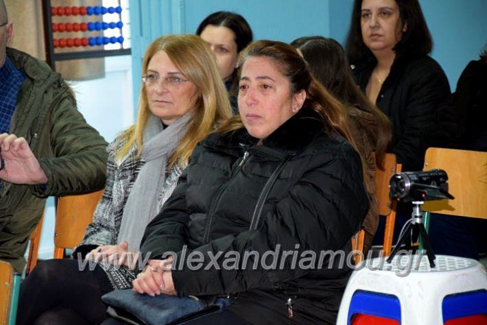 alexandriamou.gr_3dimotiko20DSC_0410