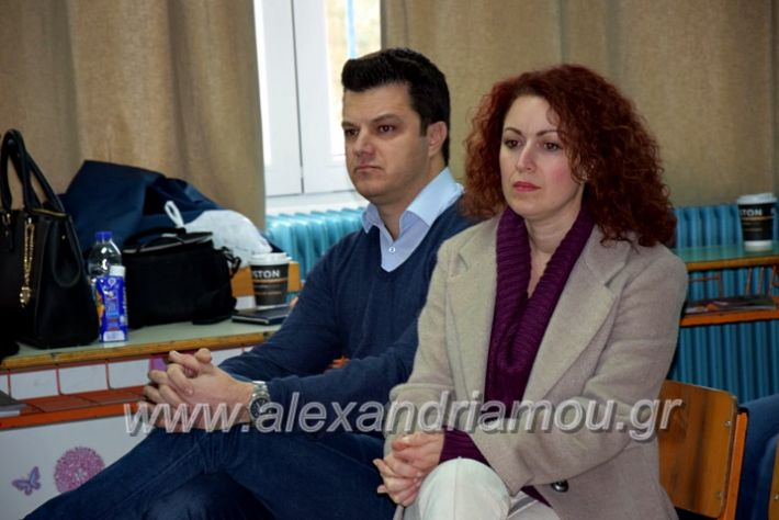 alexandriamou.gr_3dimotiko20DSC_0411