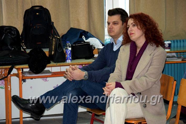 alexandriamou.gr_3dimotiko20DSC_0414