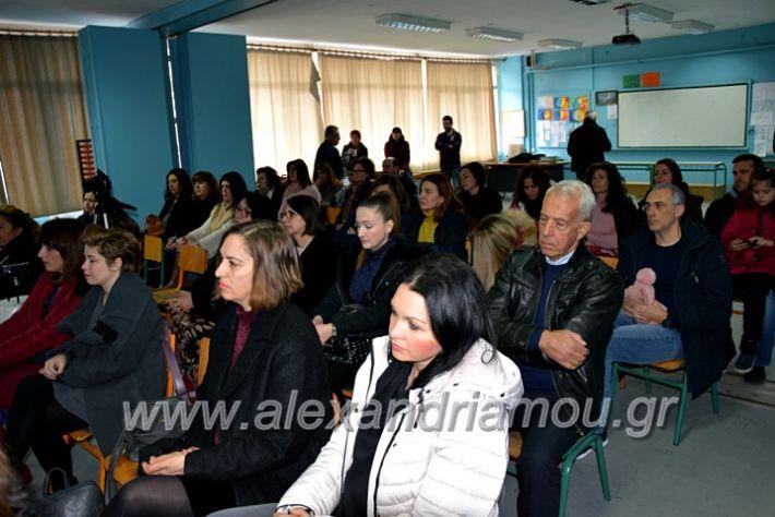 alexandriamou.gr_3dimotiko20DSC_0415