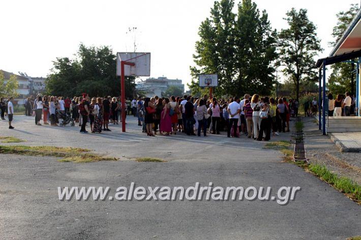 alexandriamou.gr_3o7oagiasmos2019IMG_7350