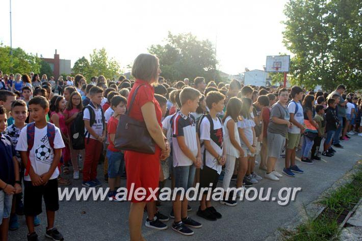 alexandriamou.gr_3o7oagiasmos2019IMG_7353