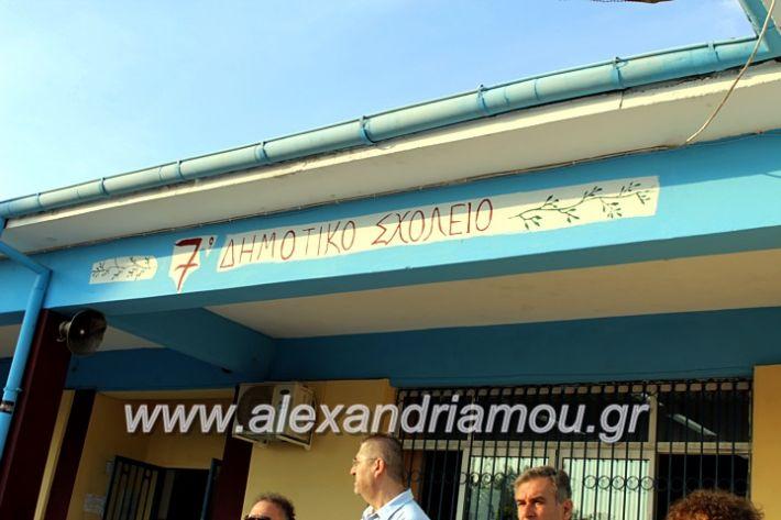 alexandriamou.gr_3o7oagiasmos2019IMG_7355