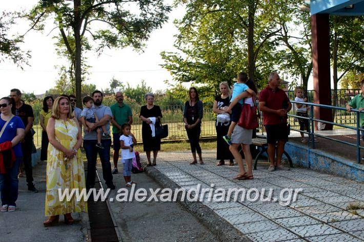 alexandriamou.gr_3o7oagiasmos2019IMG_7360