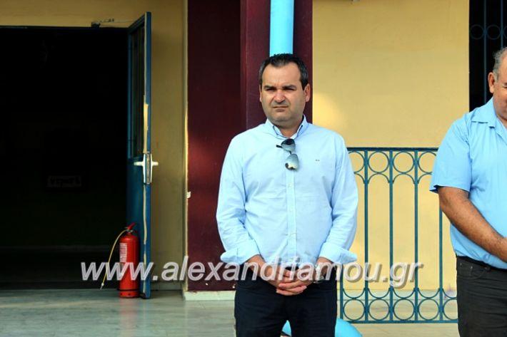 alexandriamou.gr_3o7oagiasmos2019IMG_7364