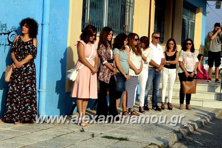 alexandriamou.gr_3o7oagiasmos2019IMG_7373