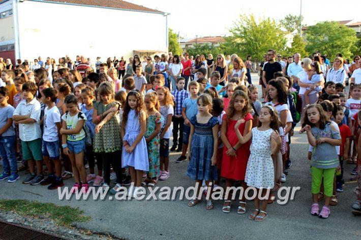 alexandriamou.gr_3o7oagiasmos2019IMG_7375